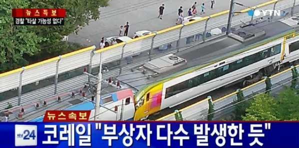 【速報】韓国 列車同士で正面衝突wwwwwwwwwwwwwwwww