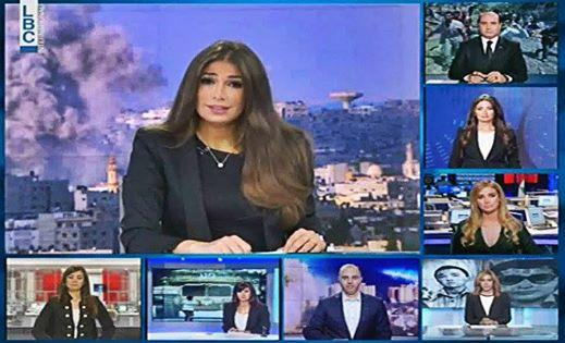 'Palestine, you are not alone', a unified news bulletin created by 8 Lebanese TV channels in support of #Gaza. #proud http://t.co/k5MIw88PyZ