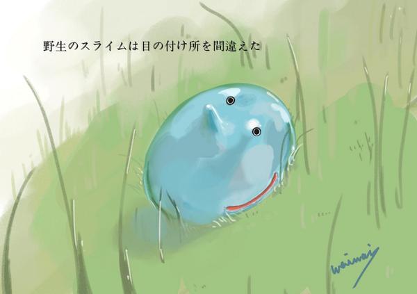 ほんと、休みの日に何描いてるんだろう。 http://t.co/O79F00QHap