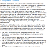 "British parliaments committee announces Hong Kong inquiry. ""[T]he UK retains an enduring commitment to Hong Kong..."" http://t.co/eCjVdJWpb7"