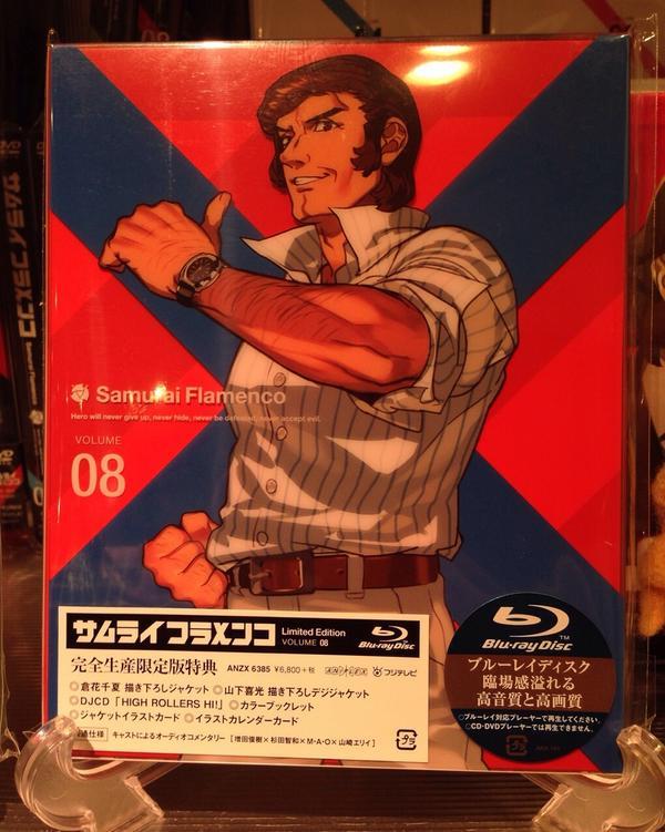 【台場店:入荷情報】サムライフラメンコ 8 完全生産限定版のBD&DVDが入荷しました!要丈治さんの熱いジャケットが目