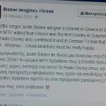 RT @mariabieber3678: @justinbieber please justin let my dream come true... http://t.co/AttpsCAjA7