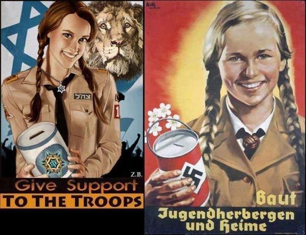「軍隊に支援を」おぞましいほどそっくり。     祖国の軍隊に支援を求めるポスター。 左、イスラエル。 右、ナチスドイツ。 http://t.co/1ZDYIEGJ2d
