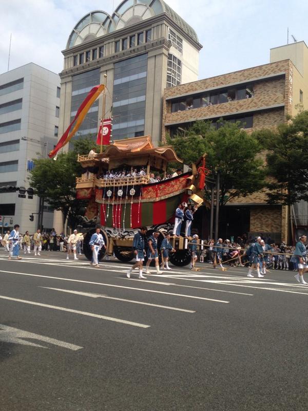 大船鉾、巡行~ QT @etokomap: いってらっしゃい( ´ ▽ ` )ノ #祇園祭 http://t.co/jB3I9vhCEP http://t.co/1ClYs4uk7D