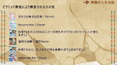 jubeat解禁楽曲 http://t.co/QVKAJfdiOY