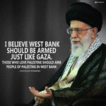RT @SMPakistan: #Khameni: Those who love Palestine should arm ppl in West Bank. #TheRight2Resist #GazaUnderAttack http://t.co/BC7qSz3PH8