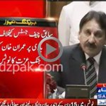 Ex-CJP Iftikhar Chaudhry sends a Legal Notice to @ImranKhanPTI http://t.co/d9lCjGOHVo #PTI #BreakingNews http://t.co/n3k2wzzCVn