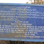 RT @omar_quraishi: Sign outside Gori Jo Mandar, a Jain temple in Paks Sindh province in Tharparkar designating it a protected heritage http://t.co/nbZMe5PLeq