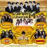 Ada yang clbk kkk siwon ma agnes haha RT @zubet2228: Official Poster for RCTI 25th Anniversary with Super Junior M https://t.co/9BkVul7tWd