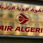 RT @ChannelNewsAsia: BREAKING: Air Algerie #AH5017 has crashed, Algerian aviation officer confirms to Reuters http://t.co/SzFGEwI0TO