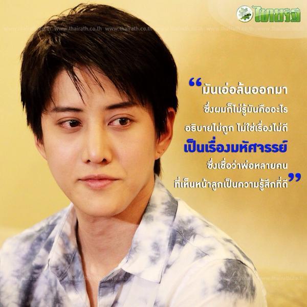 """วินาทีของความเป็นพ่อ เมื่อเห็นหน้าลูกครั้งแรก ของ #ไมค์ #Mike #ไทยรัฐ #thairath http://t.co/IvMLOvULOV"""""""