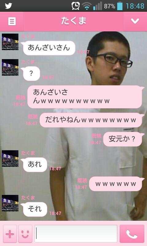 福島潤の画像 p1_34