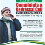 When The Public Speaks We Listen And Act! Khyber Pakhtunkhwa Chief Ministers Complaints And Redressal Cell. http://t.co/vBQfEWT7sT