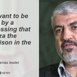 RT @BBCBreaking: #Hamas leader Khaled Meshaal speaks exclusively to the BBCs @stephensackur http://t.co/jxX3QLQNyW
