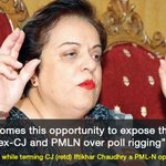 RT @dawn_com: Shireen Mazari lashes out at former CJ Chaudhry | #Pakistan | http://t.co/1yVQ1s4wwg #PTI #AzadiMarchPTI http://t.co/0VabQTFFrR