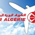 RT @rapplerdotcom: THIS JUST IN: Air Algerie plane with 119 passengers crashed - reports http://t.co/qiTKIsi4uY http://t.co/8czfDkNkp0