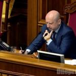Турчинов объявил о распаде коалиции в Раде http://t.co/2TlYRyPwog http://t.co/nvuft5O8FF