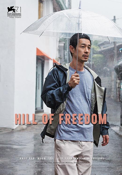 Hill of Freedom Hong Sangsoo