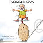 Narendra Modi govts new headache-- chapatigate. My #cartoon http://t.co/5Ezn2fUfxA