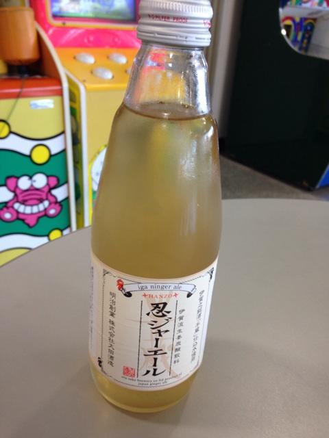 「忍ジャーエール」名前に負けて思わず買ってしまったぜ…><伊賀流生姜炭酸飲料。 http://t.co/5Ih1QUiTgn