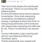 "RT @arepeace140: ""@aqsasyarifhq: Hats off Azizulhasni Awang! #SupportGaza #OperasiBadar http://t.co/o15T6sBbcy"" israel is everwhere . Damn"