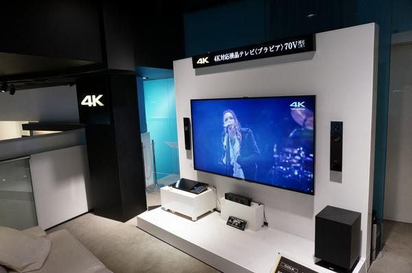 【BRAVIA 4K × L'Arc~en~Ciel】銀座ソニーショールーム3F BRAVIAコーナーにて「L'Arc~en~Ciel LIVE 2014 at国立競技場」の4Kダイジェスト映像を放映しています。 http://t.co/Qa1Nee4v5J