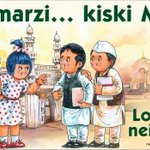 RT @PawanDurani: Bang ON ---> RT @Amul_Coop: Amul Topical: MLA's barb against Sania http://t.co/5AEn4K5Mp0