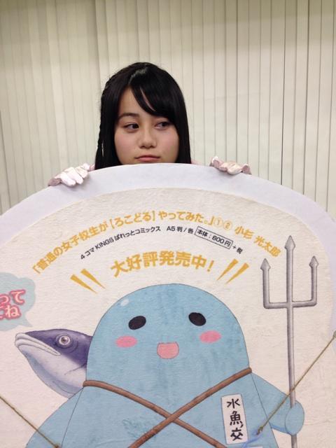 ろこどる主題歌CD発売記念イベントでパシャリ。魚心くんと伊藤美来。#伊藤美来 #locodol_anime http://t.co/w7jRODNg7m