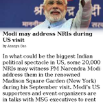 Modi may address NRIs during US visit http://t.co/bWkgXWIUex