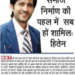 @tentej urges people to accept social responsibility in order to build a sound society #NavbharatTimes #Mumbai http://t.co/uuPJlr3MGv