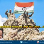 RT @DVSBJP: Salute to all martyrs and our brave soldiers on Kargil Vijay Diwas... http://t.co/8ZLu88zRel