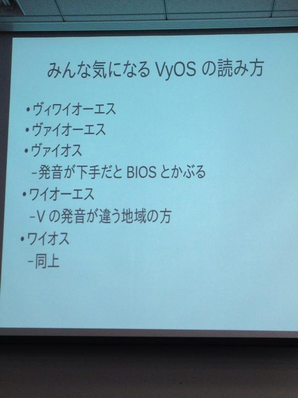 #vyosjp 日本では、ヴィワイオーエスで統一なう http://t.co/iBiYV5mSE3