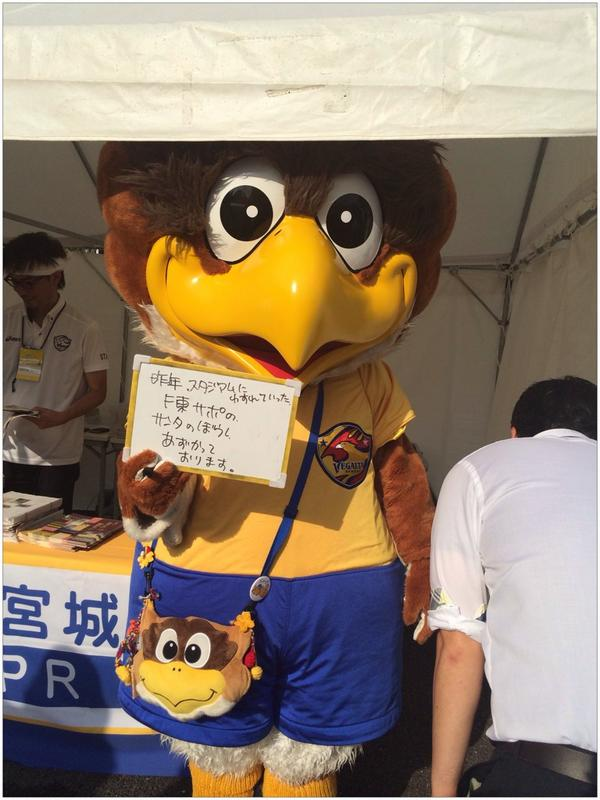 律儀ね!w RT @fctfan: RT @report6: ベガッ太さんからのお知らせ「去年、スタジアムにわすれていったF東サポのサンタのぼうし、あずかっております」 お心当たりの人は連絡してみたら如何でしょう。 http://t.co/qFEjFSZHyw