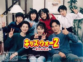 大好き!五つ子の画像 p1_7