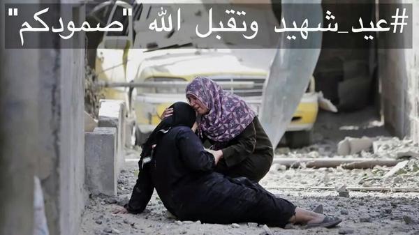 #Eid #EidMubarak #Eid2014 #GazaUnderAttack #Gaza #SupportGaza #PalestineUnderAttack #Palestine #SaveGaza http://t.co/f4Y6aNrh3h