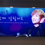 """@JONGINaKAI: This banner for Leeteuk though ❤️ it screams so much love~ https://t.co/xOoBvMzPQQ"""