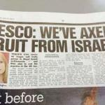 Once again @TescoIrl have jumped on the Republican bandwagon in support of #terrorists IRA/HAMAS #BoycottTesco @Tesco http://t.co/apX3L6z4aQ
