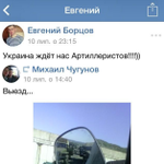 More Russian soldiers boasting on social networks they are heading towards #Ukraine http://t.co/4dAVDDcnGw http://t.co/ml3RnRAFYn