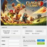 Clash of Clans hack gems generator for android & IOS #HBD14thBryanDomani http://t.co/vJ541XLpis Download cheats >>http://t.co/6QDmlZJFBF