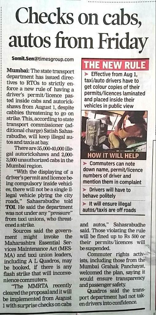 From 1st Aug, taxi/auto drivers to display permits. Rs 500 fine for violations. @TrafflineMUM @smart_mumbaikar http://t.co/9kATJLn6na