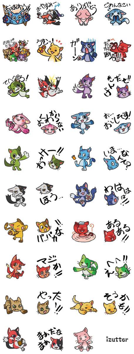 【お知らせ】「いずねこ」のLINEスタンプができましたー♪15匹の猫たちのスタンプが40種類!露伴先生のあのセリフも!? LINEアプリのスタンプショップから「いずねこ」で検索!検索!!https://t.co/hbhuMk02B3 http://t.co/ik4RJTemaQ