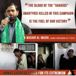 "RT @IsraeliPM: SHARE THIS: #Hamas sacrifices #Gaza for its extremism ""The blood of the Shahids is the fuel of our victory"" http://t.co/FBEqak3yr7"