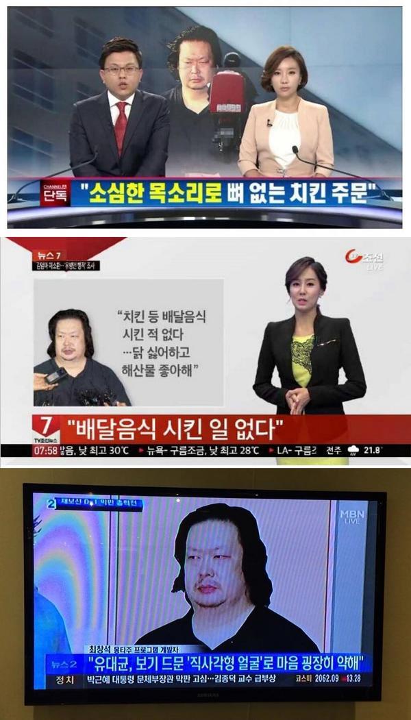 채널A-TV조선-MBN. 3종세트로 놀고들 있으십니다. http://t.co/fBKxw2e6Mn