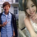 RT @allkpop: Girls Days Minah and soccer player Son Heung Min reported to be a couple + DreamT denies http://t.co/K76tu0vl42 http://t.co/fDSxxN0CpV