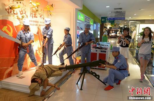 先ごろ中国のショッピングセンターで集客イベントとして行われた「打(日本)鬼子ショー」 http://t.co/VBxjOWyQRY