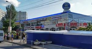 Explosion in the #Sevastopol Central Department Store, July 28 | EMPR News #Crimea