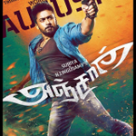 RT @SonyMusicSouth: #Anjaan releasing on August 15th! http://t.co/Gz4T4ukm7l