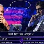 What do you think is Modi thinking which option to reply to Big Bs #AchheDin Question in KBC A B C or D http://t.co/bnCww9VSNa