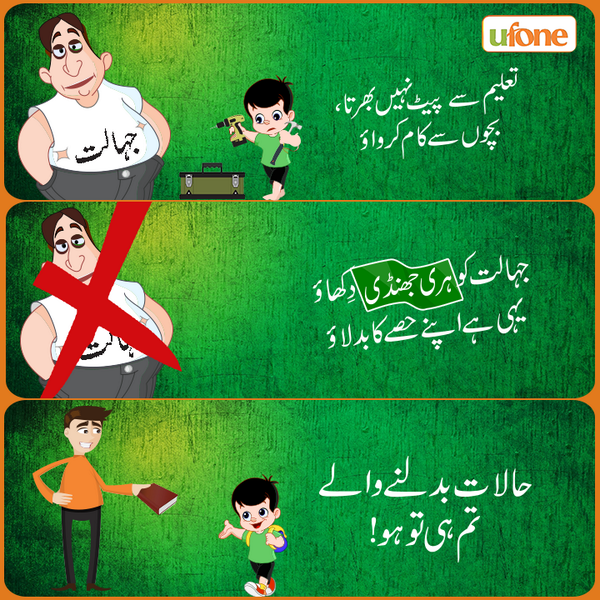 Because it's all about your #responsibility! #Spread the word if #U #love your #Country.  #Pakistan #Zindabaad! http://t.co/hXE5uAyN7r