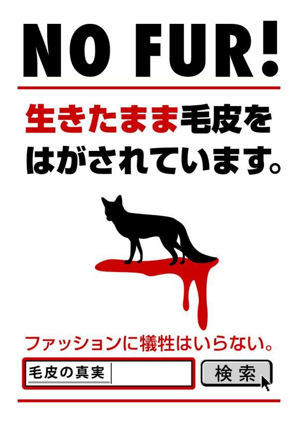 Japanese Animal Sex 02 日本からの動物のポルノの獣姦、犬 -nyota-app.com